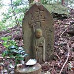 十九丁 地蔵町石(朝熊岳道)