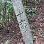 十六町 角柱町石(朝熊岳道)