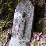 十六丁 地蔵町石(磯部岳道)